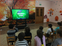 """Всероссийский урок """"Эколята - молодые защитники природы"""""""