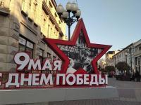 Проект «Дорогами военной славы города Симферополя»